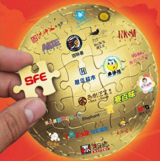 2018中国(上海)国际连锁加盟展览会