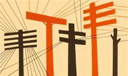 十张图带你读懂中国电力市场!五大发电集团环保成绩单公布