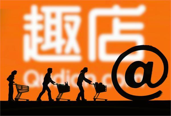 趣店发布第四季度财报:净利润增长73.7%