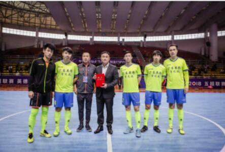 广东英德言几又俱乐部聘请英德足协主席罗新鹏为顾问
