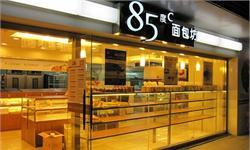 面包用肉粉松被罚,假肉松你吃过吗?85度C造假遭???5万