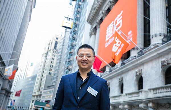 趣店集团创始人兼首席执行官罗敏。东方IC 资料图