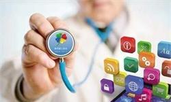 """两会再提""""互联网+医疗"""" 十张图带你了解2018年互联网医疗行业趋势走向!"""