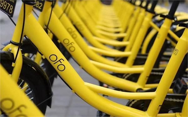ofo宣布完成E2-1轮融资8.66亿美元  阿里巴巴领投
