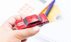 車險市場嚴監管大幕拉開 車均保費呈現下降趨勢