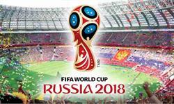 福利!俄世界杯球迷免签还免交通住宿费 期限为揭幕战和决赛前后10天