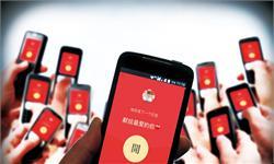 互联网红包3.0时代 2018年手机红包用户洞察报告