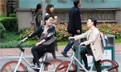 3万辆!摩拜<em>单车</em>将进日本布局20城 联手麦当劳星巴克设专用停车场