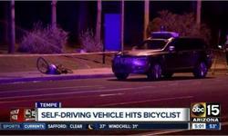 """亚利桑那向<em>Uber</em>""""说不"""" 自动驾驶究竟路在何方?"""