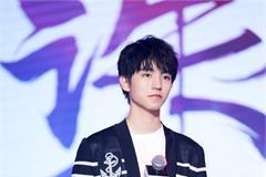 王俊凯现身活动提前爆料个人2018首支单曲