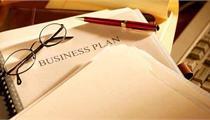 项目投资计划书BP书写要点