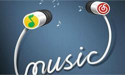 腾讯音乐或将分拆上市 移动音乐市场谁主风云?