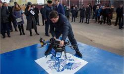 摔得粉碎!<em>俄罗斯</em>无人机送快递撞墙 2万美元几秒钟就没了