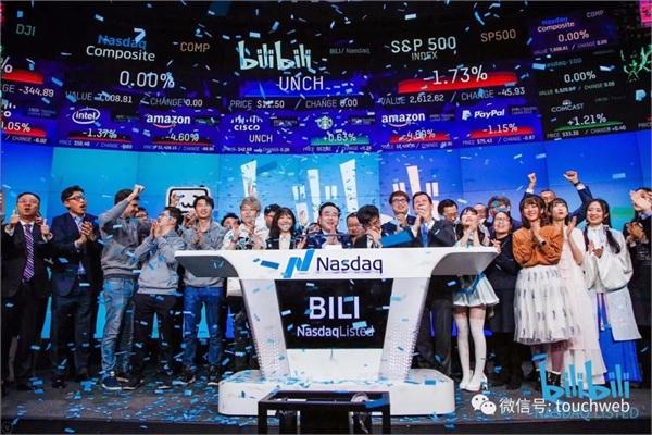 专访B站董事长陈睿:我与王小川是高中同桌 雷军是我导师