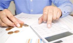 资管新规即将落地 银行理财产品净值化转型提速