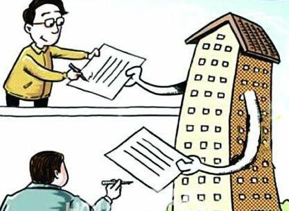 合同成立与合同生效有何区别