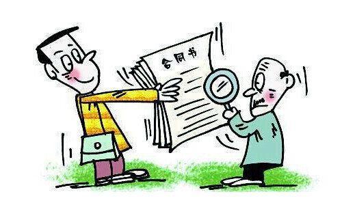 行使合同解除权的条件及流程