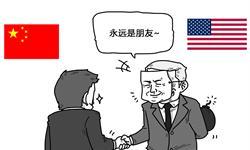 特朗普发推:习主席与我永远是好朋友 两<em>国会</em>有美好未来