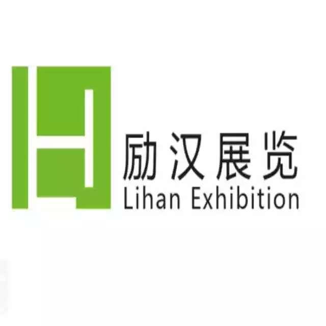CSEPV2018中国(深圳)国际太阳能光伏大会暨展览会