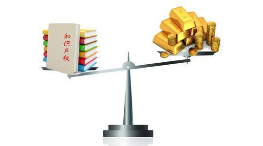 知识产权的三个性质