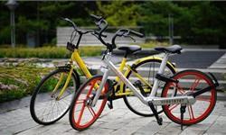 共享单车行业发展正当时 政策出台加速行业洗牌