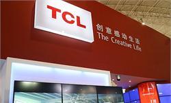 加税就跑路!TCL回应美清单太机智:准备改去墨西哥生产