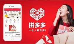 """2017中国164家独角兽名单:拼多多爆红  阿里京东要""""颤抖了"""""""
