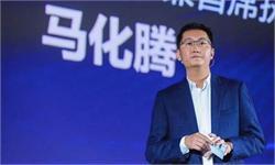 《财富》2018中国最具影响力50位商界领袖榜:马化腾居首