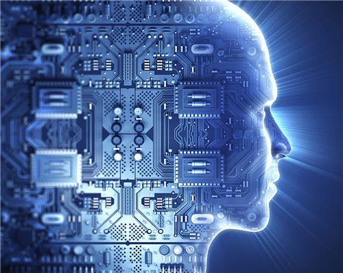 人工智能芯片