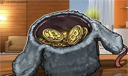 <em>俄罗斯</em>将在西伯利亚建最大加密货币矿场 耗资4800万美元