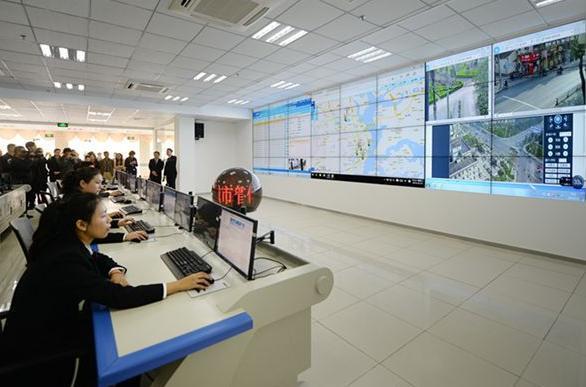 数字化城市管理