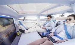 创业公司高速发展 重塑<em>无人驾驶</em>产业竞争格局