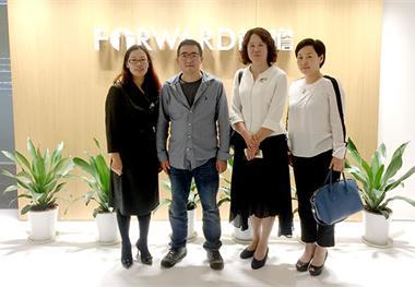 清华大学研究院与前瞻产业研究院建立战略合作