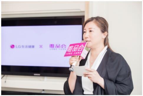 唯品会商务中心美妆频道商务副总监王英洁致辞