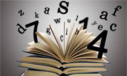 数字阅读产业规模达152亿 付费比例实现明显增长