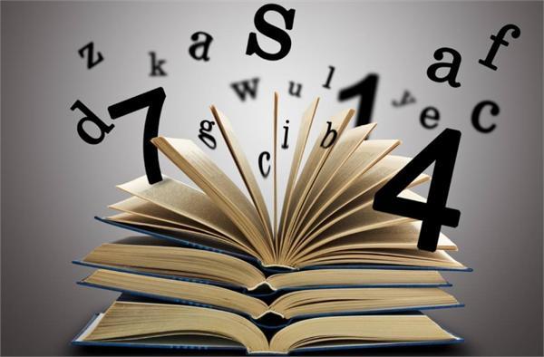 数字阅读行业