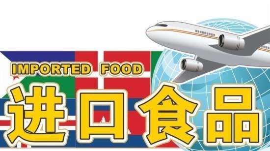 9月进口食品齐聚广州,千禧一代成消费主力