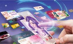 互联网广告市场规模巨大 APP广告比重不断上升