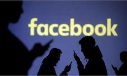 Facebook将更改用户条款 限制欧盟隐私法的影响