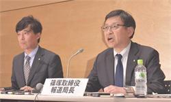 证据确凿?日本电视台抗议财务省 有录音证实高官性骚扰女职员