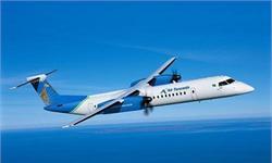 民用<em>航空</em>市场持续增长 国内<em>航空</em><em>维修</em>市场领先全球