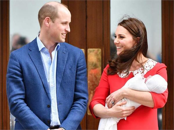 凯特王妃产子首亮相 孩子成第五顺位继承人
