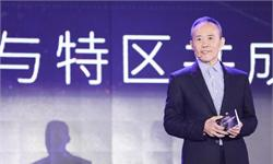王石评企业家:自己和任正非发挥着中流砥柱的作用 马化腾这样的年轻一代正茁壮成长