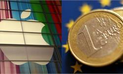 无奈!苹果向欧盟支付130亿欧元退税 预计今秋将开庭驳回裁决
