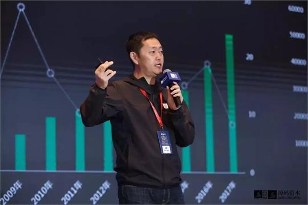 链家董事长左晖演讲:不动产市场的变与不变