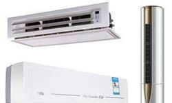 <em>家用空调</em>行业发展趋势分析 中央空调替代空间增大