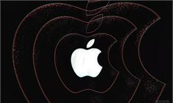 苹果AR头盔曝光:8K屏幕、5纳米处理器