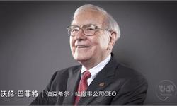 巴菲特:一生的投资行为,只需这一个理念就够了