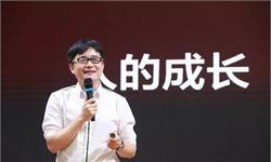 傅盛北大120周年校庆演讲:年轻人最不怕的就是失败
