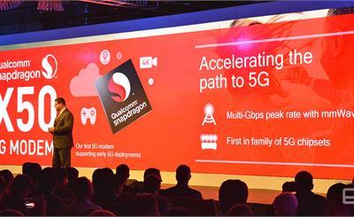 速度达4Gbps!高通称首批5G手机最早今年面世
